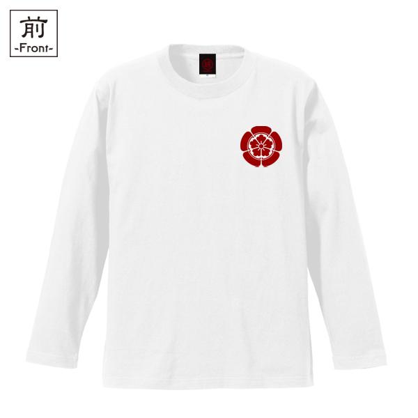 和柄,和柄服,むかしむかし,大きいサイズ,Tシャツ,キッズ,長袖,織田木瓜家紋,バックプリント