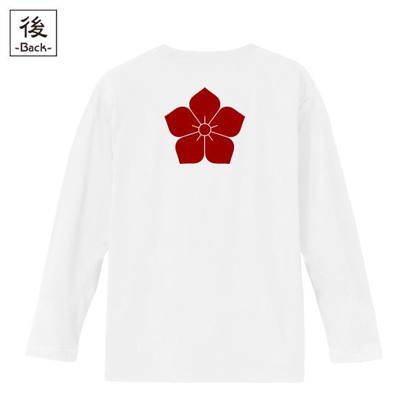 和柄,和柄服,むかしむかし,大きいサイズ,Tシャツ,メンズ,長袖,明智桔梗家紋,バックプリント