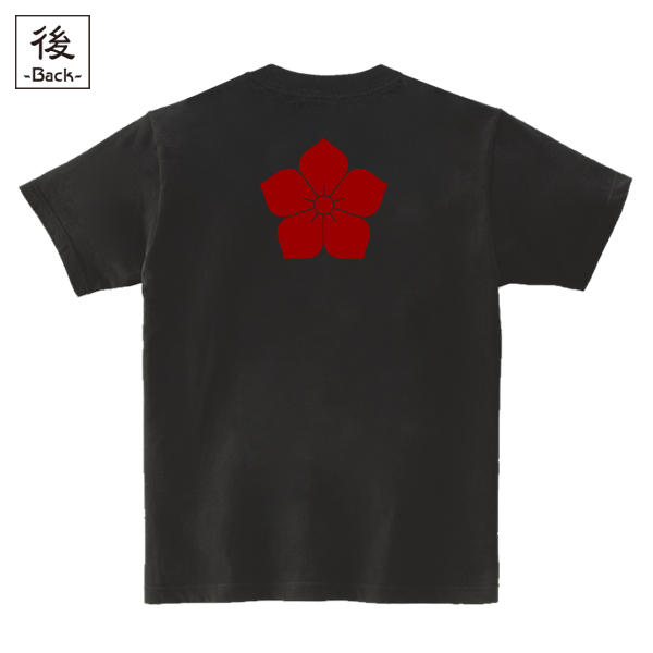 和柄,和柄服,むかしむかし,大きいサイズ,Tシャツ,レディース,半袖,明智桔梗家紋,バックプリント