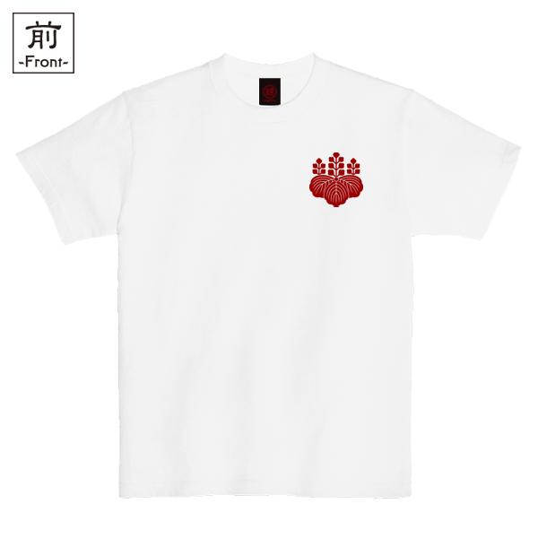 和柄,和柄服,むかしむかし,大きいサイズ,Tシャツ,レディース,半袖,豊臣五七桐家紋,バックプリント