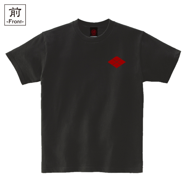 和柄,和柄服,Tシャツ,キッズ,半袖,武田菱家紋,バックプリント