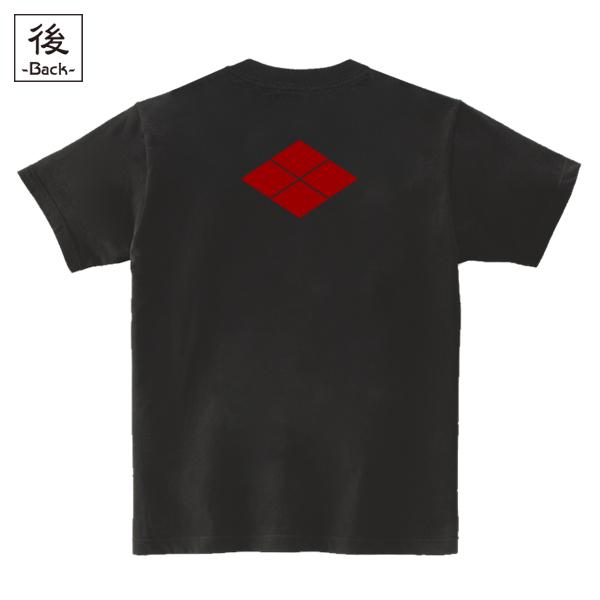 和柄,和柄服,Tシャツ,レディース,半袖,武田菱家紋,バックプリント