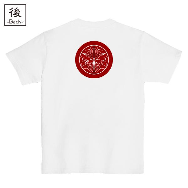 和柄,和柄服,Tシャツ,メンズ,半袖,上杉笹家紋,バックプリント