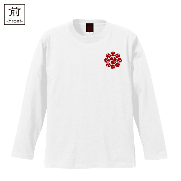 和柄,和柄服,むかしむかし,大きいサイズ,Tシャツ,キッズ,長袖,上杉九曜巴家紋,バックプリント