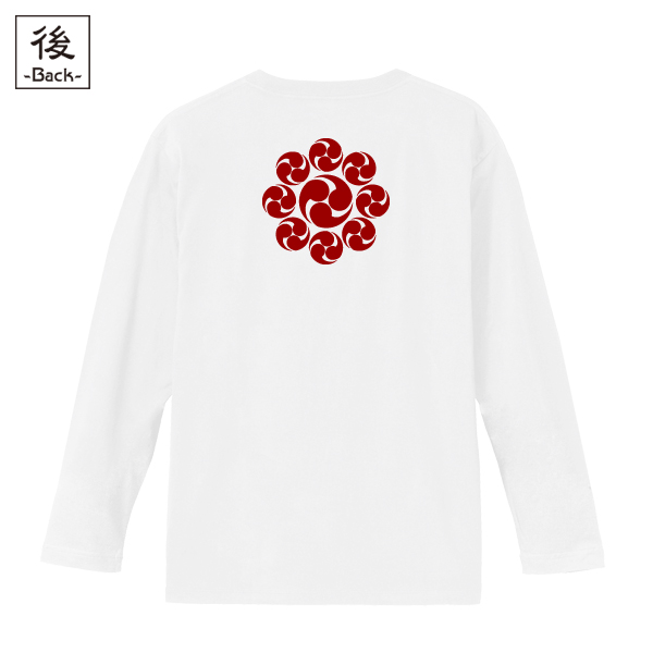 和柄,和柄服,むかしむかし,大きいサイズ,Tシャツ,メンズ,長袖,上杉九曜巴家紋,バックプリント
