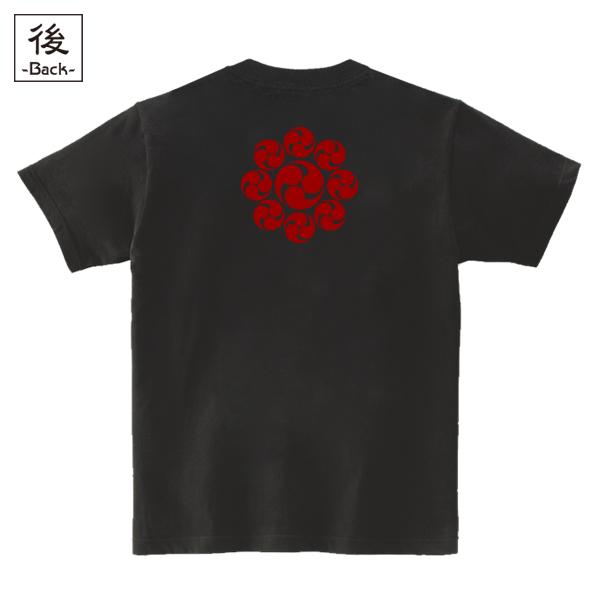 和柄,和柄服,むかしむかし,大きいサイズ,Tシャツ,キッズ,半袖,上杉九曜巴家紋,バックプリント