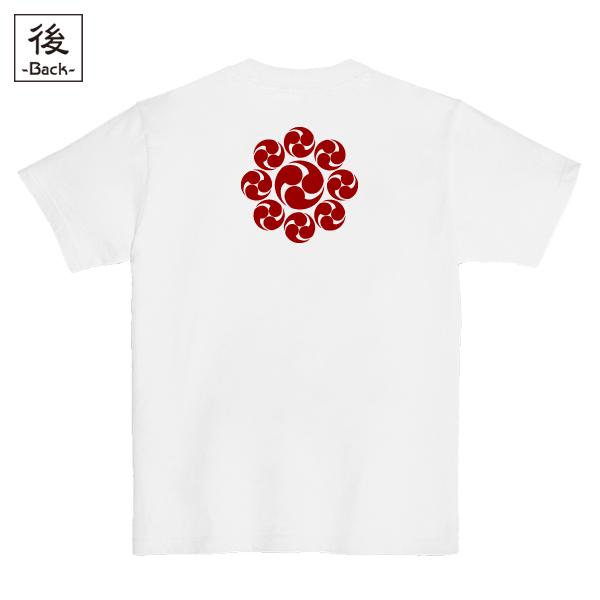 和柄,和柄服,Tシャツ,レディース,半袖,上杉九曜巴家紋,バックプリント