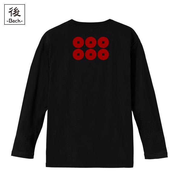 和柄,和柄服,むかしむかし,大きいサイズ,Tシャツ,キッズ,長袖,真田六文銭家紋,バックプリント