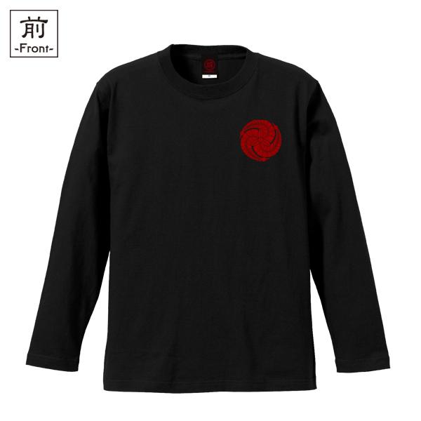 和柄,和柄服,むかしむかし,大きいサイズ,Tシャツ,キッズ,長袖,黒田藤巴家紋,バックプリント