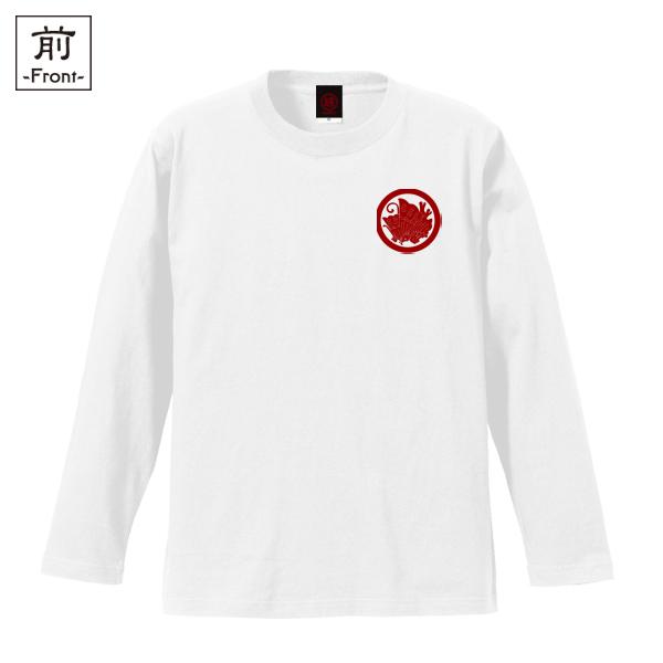 和柄,和柄服,むかしむかし,大きいサイズ,Tシャツ,レディース,長袖,平家蝶家紋,バックプリント
