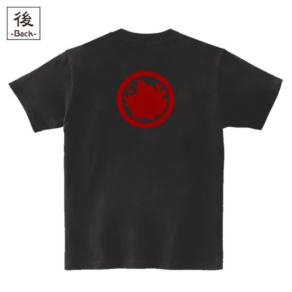 和柄,和柄服,むかしむかし,大きいサイズ,Tシャツ,メンズ,半袖,平家蝶家紋,バックプリント