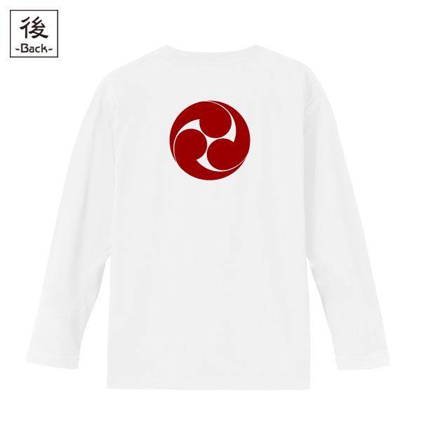 和柄,和柄服,むかしむかし,大きいサイズ,Tシャツ,レディース,長袖,土方左三ツ巴