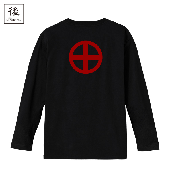 和柄,和柄服,むかしむかし,大きいサイズ,Tシャツ,キッズ,長袖,島津十文字紋