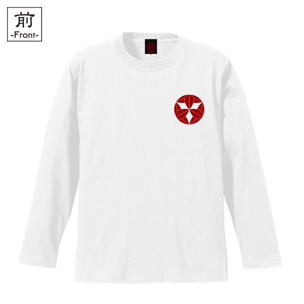 和柄,和柄服,むかしむかし,大きいサイズ,Tシャツ,レディース,長袖,半兵衛九枚笹紋