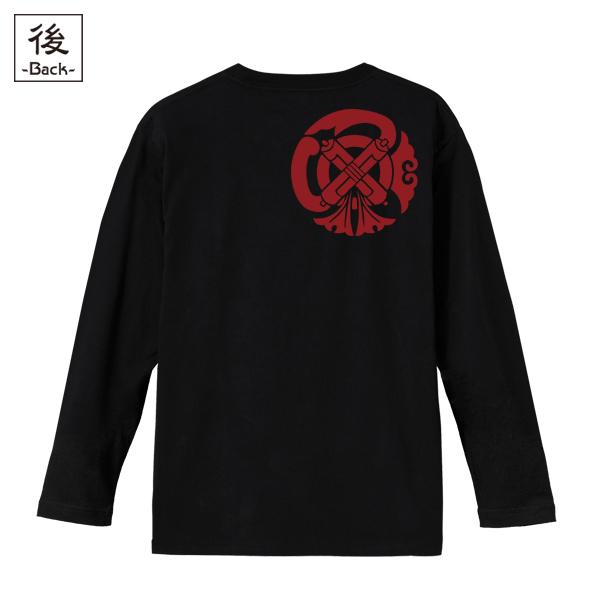 和柄,和柄服,むかしむかし,大きいサイズ,Tシャツ,メンズ,長袖,立花祇園守紋