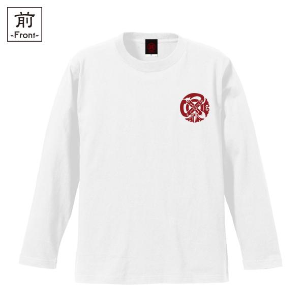 和柄,和柄服,むかしむかし,大きいサイズ,Tシャツ,キッズ,長袖,立花祇園守紋