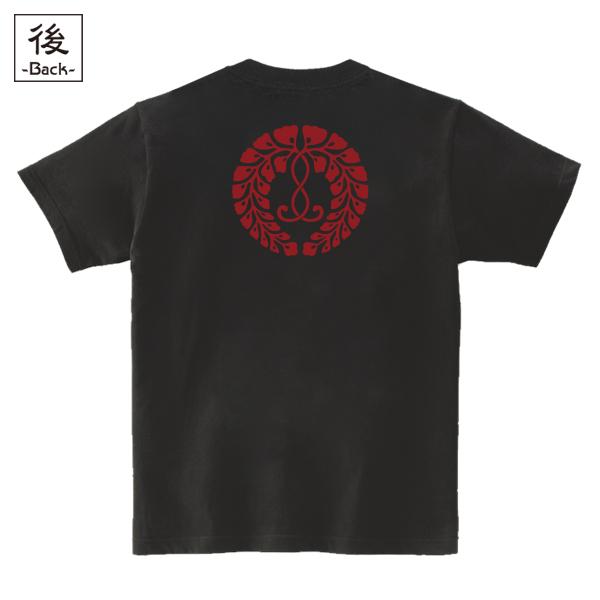 和柄,和柄服,むかしむかし,大きいサイズ,Tシャツ,キッズ,半袖,本願寺九条下リ藤