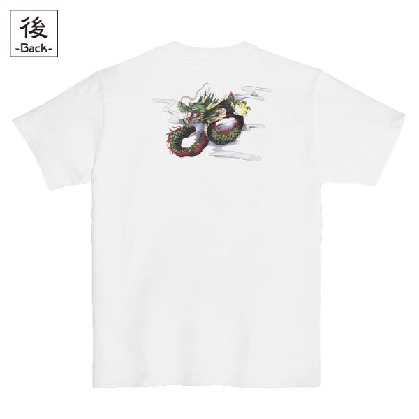 和柄,和柄服,むかしむかし,大きいサイズ,Tシャツ,キッズ,半袖,睨み龍,バックプリント