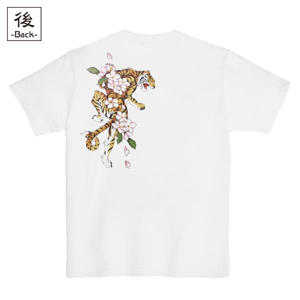 和柄,和柄服,むかしむかし,大きいサイズ,Tシャツ,レディース,半袖,桜虎,バックプリント