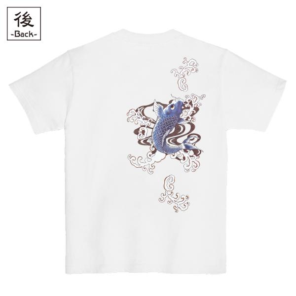 和柄,和柄服,むかしむかし,大きいサイズ,Tシャツ,キッズ,半袖,暴れ鯉,バックプリント