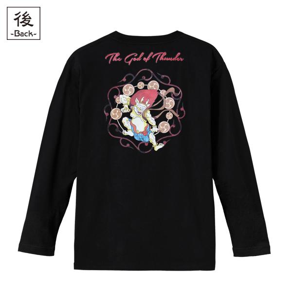 和柄,和柄服,むかしむかし,大きいサイズ,Tシャツ,キッズ,長袖,雷神,バックプリント