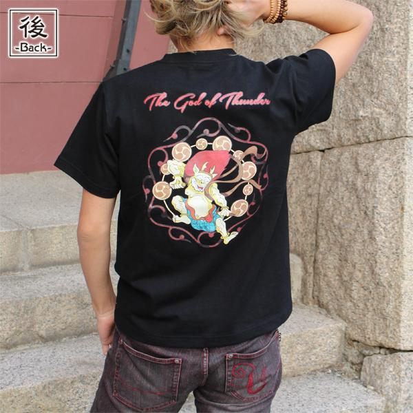 和柄,和柄服,むかしむかし,大きいサイズ,Tシャツ,キッズ,半袖,雷神,バックプリント