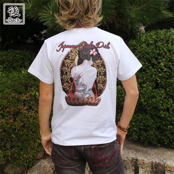 和柄,和柄服,むかしむかし,大きいサイズ,Tシャツ,キッズ,半袖,龍墨芸者,バックプリント