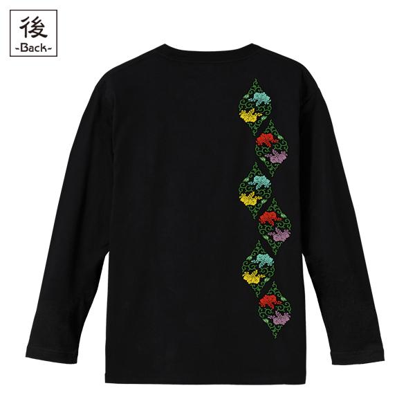 和柄,和柄服,むかしむかし,大きいサイズ,Tシャツ,レディース,長袖,桐唐草立涌,バックプリント