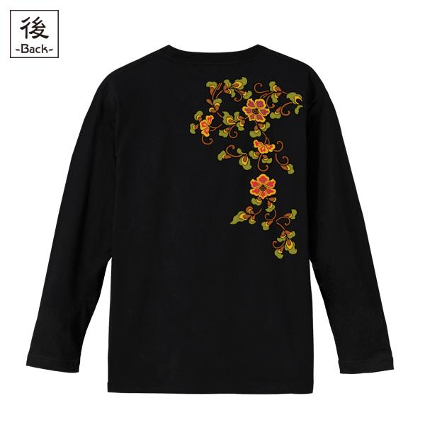和柄,和柄服,むかしむかし,大きいサイズ,Tシャツ,キッズ,長袖,唐花唐草,バックプリント