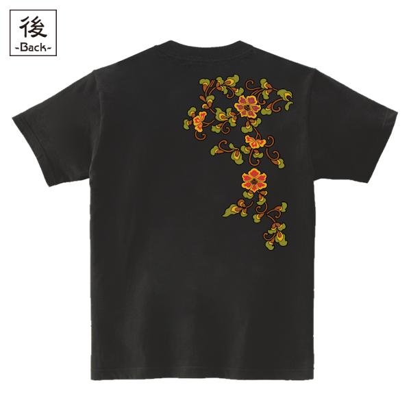 和柄,和柄服,むかしむかし,大きいサイズ,Tシャツ,キッズ,半袖,唐花唐草,バックプリント