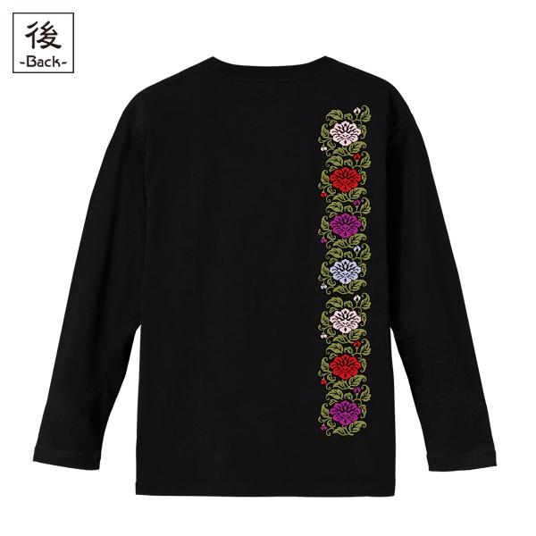 和柄,和柄服,むかしむかし,大きいサイズ,Tシャツ,キッズ,長袖,牡丹唐草,バックプリント