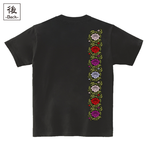 和柄,和柄服,むかしむかし,大きいサイズ,Tシャツ,キッズ,半袖,牡丹唐草,バックプリント