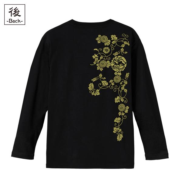 和柄,和柄服,むかしむかし,大きいサイズ,Tシャツ,メンズ,長袖,鳳凰丸桐唐草,バックプリント