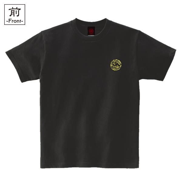 和柄,和柄服,むかしむかし,大きいサイズ,Tシャツ,レディース,半袖,鳳凰丸桐唐草,バックプリント