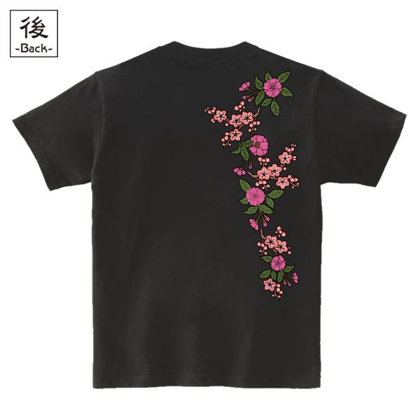 和柄,和柄服,むかしむかし,大きいサイズ,Tシャツ,メンズ,半袖,梅折枝桜,バックプリント