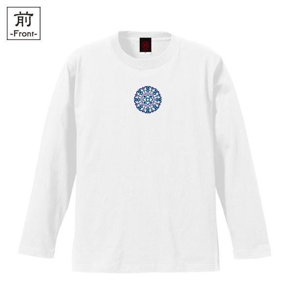 和柄,和柄服,むかしむかし,大きいサイズ,Tシャツ,メンズ,長袖,唐花丸紋様,バックプリント