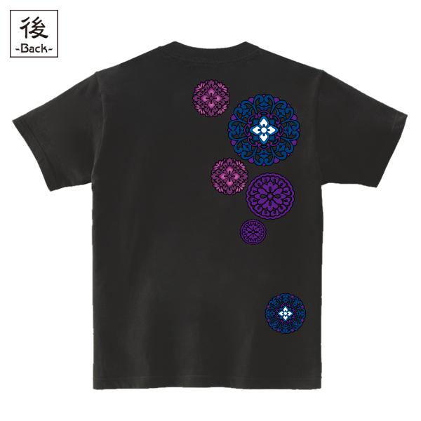 和柄,和柄服,むかしむかし,大きいサイズ,Tシャツ,キッズ,半袖,唐花丸紋様,バックプリント
