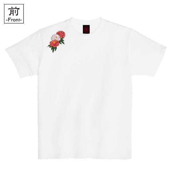 和柄,和柄服,むかしむかし,大きいサイズ,Tシャツ,レディース,半袖,唐獅子牡丹,バックプリント