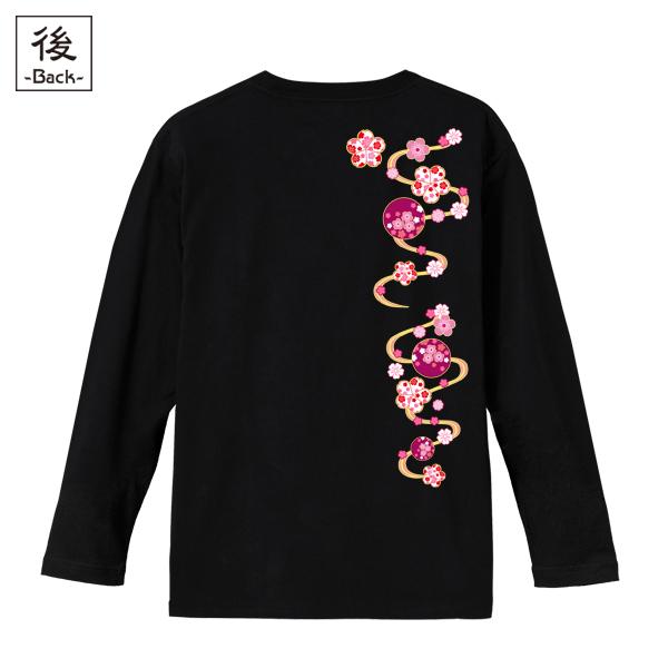 和柄,和柄服,むかしむかし,大きいサイズ,Tシャツ,キッズ,長袖,流水桜丸紋,バックプリント