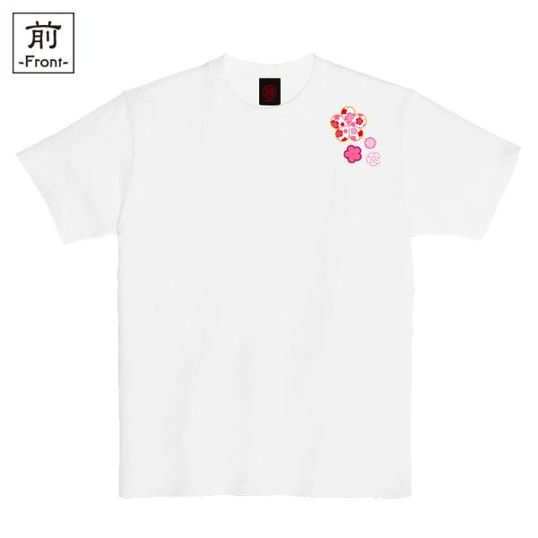 和柄,和柄服,むかしむかし,大きいサイズ,Tシャツ,メンズ,半袖,流水桜丸紋,バックプリント