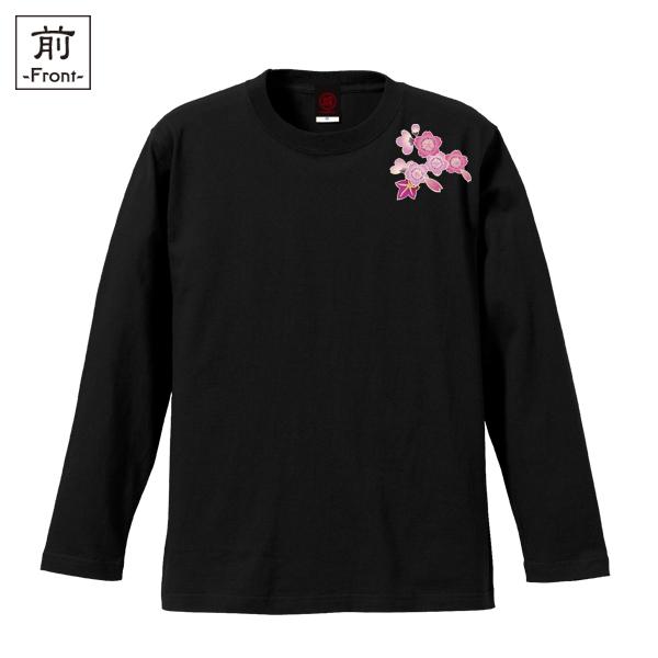 和柄,和柄服,むかしむかし,大きいサイズ,Tシャツ,レディース,長袖,春花丸紋様,バックプリント