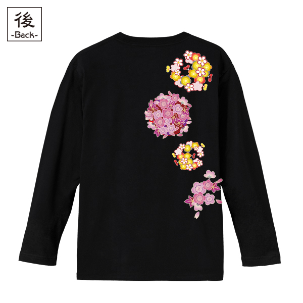 和柄,和柄服,むかしむかし,大きいサイズ,Tシャツ,キッズ,長袖,春花丸紋様,バックプリント