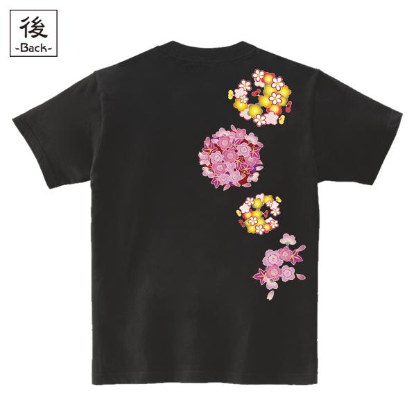 和柄,和柄服,むかしむかし,大きいサイズ,Tシャツ,キッズ,半袖,春花丸紋様,バックプリント