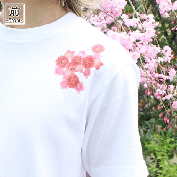 和柄,和柄服,むかしむかし,大きいサイズ,Tシャツ,メンズ,半袖,吉祥桜鳳凰,バックプリント