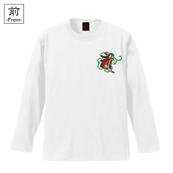 和柄,和柄服,むかしむかし,大きいサイズ,Tシャツ,キッズ,長袖,唐草羊戯画,バックプリント