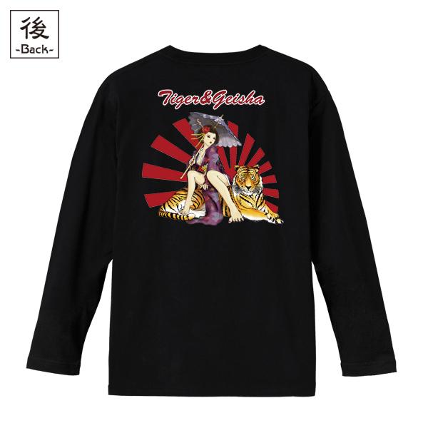 和柄,和柄服,むかしむかし,大きいサイズ,Tシャツ,キッズ,長袖,猛虎芸者