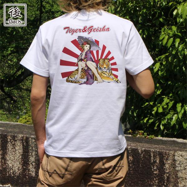 和柄,和柄服,むかしむかし,大きいサイズ,Tシャツ,レディース,半袖,猛虎芸者