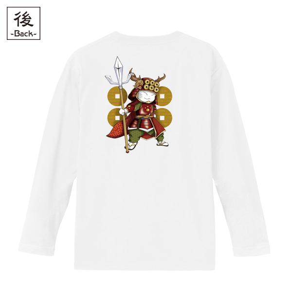 和柄,和柄服,むかしむかし,大きいサイズ,Tシャツ,キッズ,長袖,武将猫_幸村