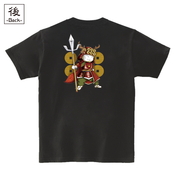 和柄,和柄服,むかしむかし,大きいサイズ,Tシャツ,レディース,半袖,武将猫_幸村