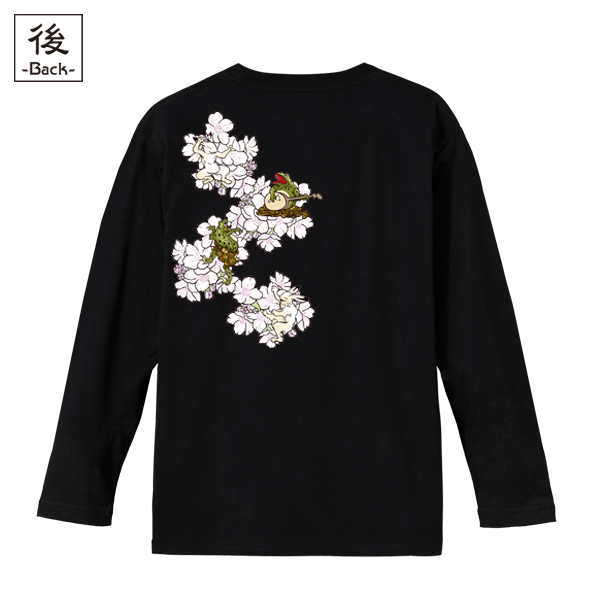 和柄,和柄服,むかしむかし,大きいサイズ,Tシャツ,レディース,長袖,鳥獣戯画_桜酒宴